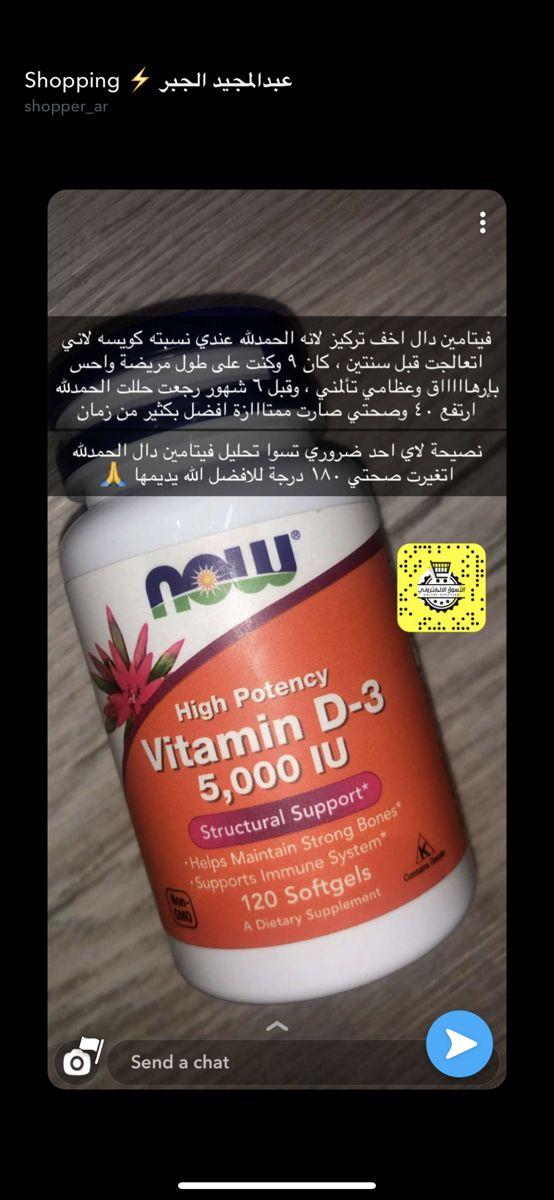 Pin By Nora H On منتجات Health Facts Food Arabian Food Food