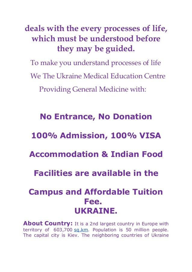 42 best STUDYINUKRAINE images on Pinterest Messages, Posts and African - best of invitation letter sample visa india