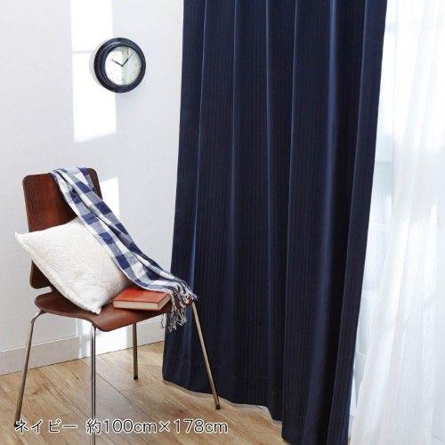 ストライプ遮光カーテン|通販のベルメゾンネット