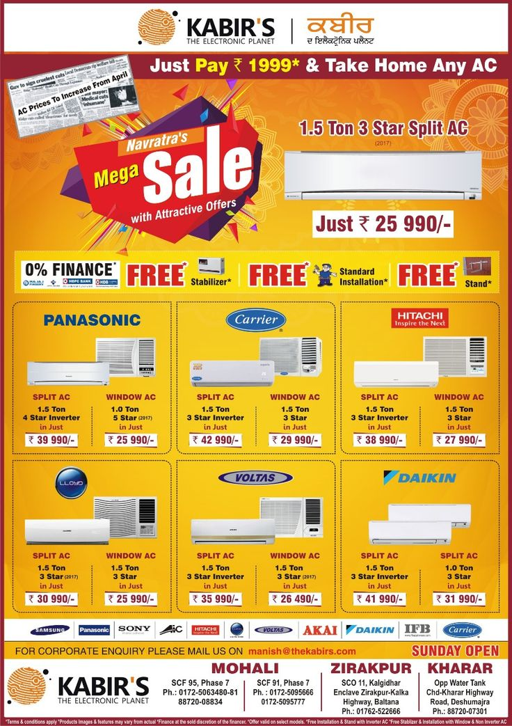 This Navratra's be a part of our Mega Sale and get