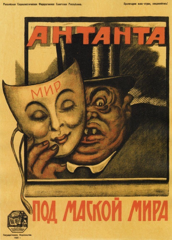 La Propaganda Rusa de la Vendimia Introduzca Detrás de la Máscara de la Paz, 1920, Reproducción sobre Calidad 200gsm de espesor en Cartel A3 Tarjeta Brillante: Amazon.es: Hogar