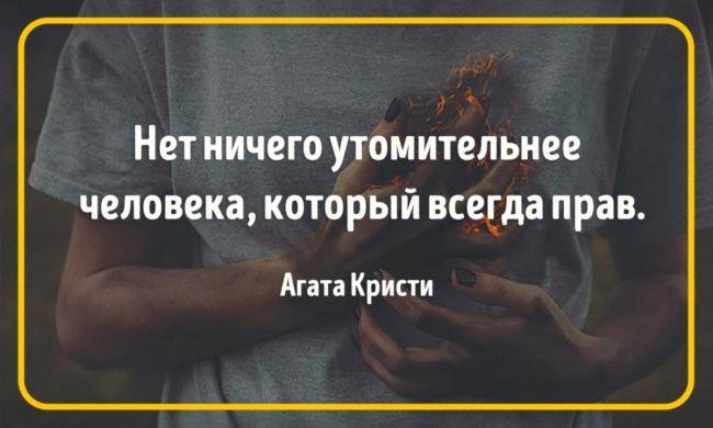 Агата Кристи 30цитат королевы детективов