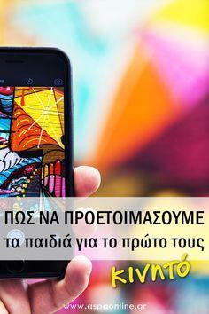 Tips για να βοηθήσουμε τα παιδιά μας να γίνουν υπεύθυνοι ψηφιακοί πολίτες.
