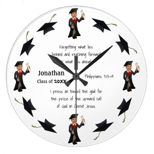 Your #graduate NEEDS this cute funny cartoon man graduate verse wall clock!