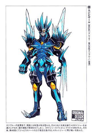 Psycho Blue