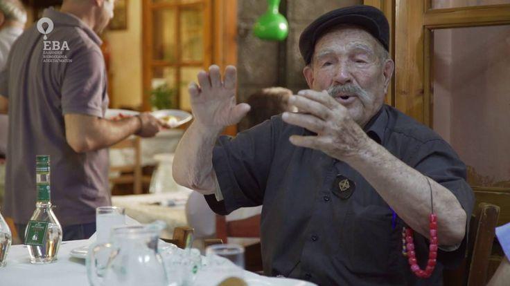 Life lessons from Mr Antonis // Mytilene