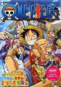 Phim One Piece Special 2: Open Upon The Great Sea! A Father's Huge, Huge Dream