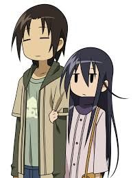 Image result for seitokai yakuindomo tsuda