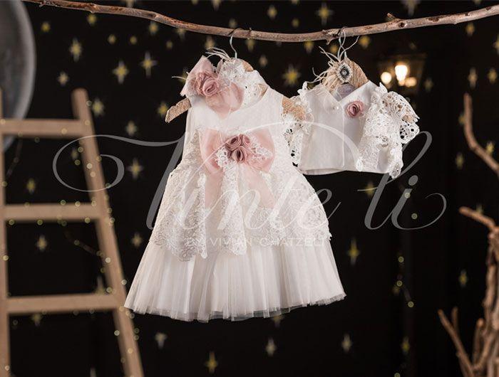 Βαπτιστικό φόρεμα Vinteli με δαντέλα και τούλι 2601