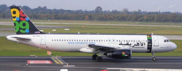 Afriqiyah Airways (operated by Adria Airways) Airbus A320-200 S5-AAA, 18/10/08