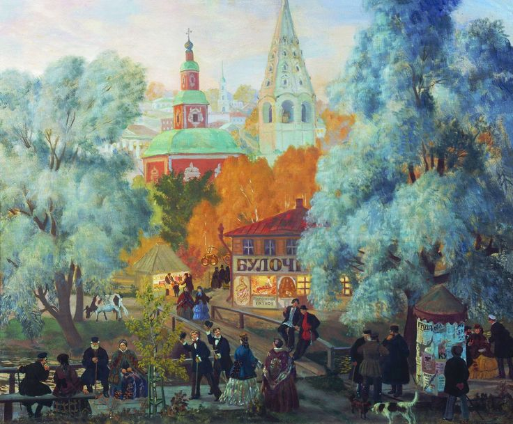 Boris Kustodiev, Бори́с Миха́йлович Кусто́диев, (Russian 1878–1927) Country (1919).