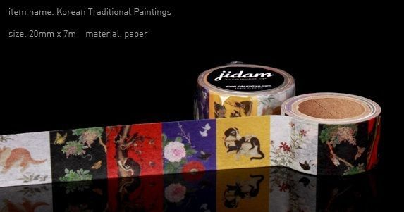 """Decoration Washi Tape 20mm x 7m - Korean traditional painting """"collection"""""""