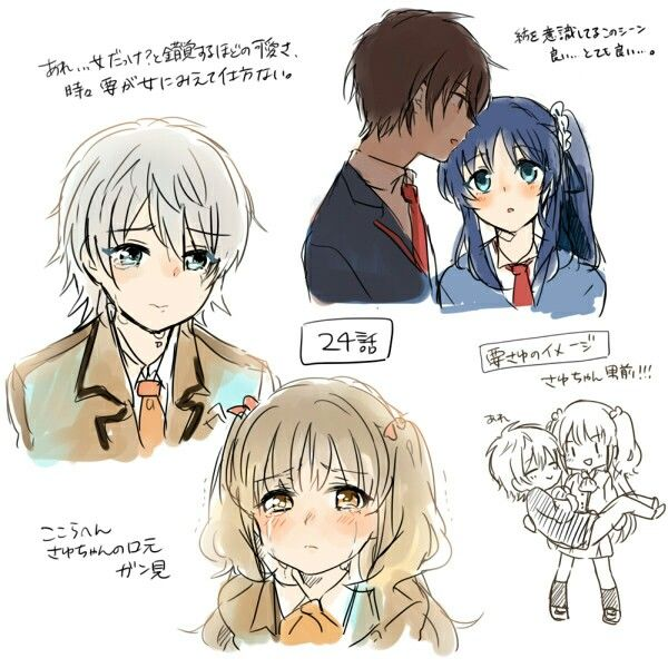 98 best nagi no asukara images on Pinterest Anime art, Anime - k cheng tter schlank im schlaf