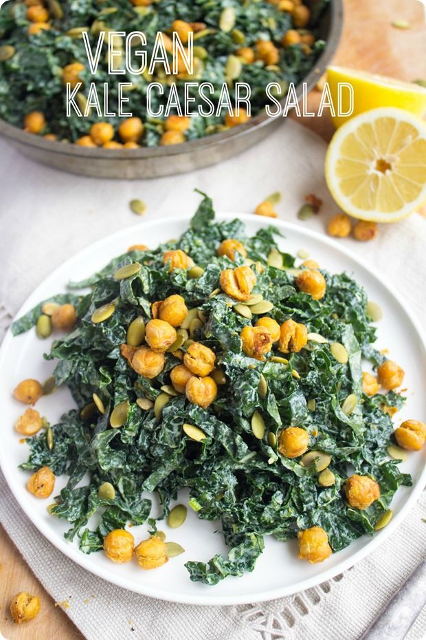 This vegan kale caesar salad tastes just like a classic caesar salad! Great side dish, entree, or packed lunch!