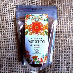 太陽と森の楽園コーヒー インスタント 50g - Slow Coffee SHOP  オーガニック、フェアトレード、自社焙煎のSlowCoffee