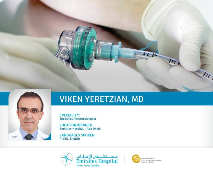 Dr viken yeretzian abu dhabi specialist
