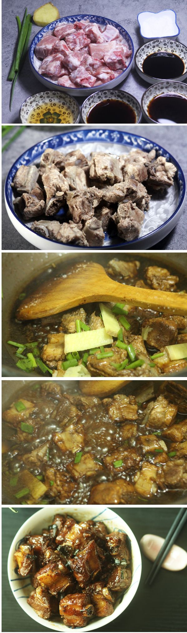 89 best chinese recipes illustration images on pinterest chinese spareribs recipes have nice tastesweet and sour spareribs is a special dish in chinainboo teach you how to nice chinese recipes with vides forumfinder Image collections