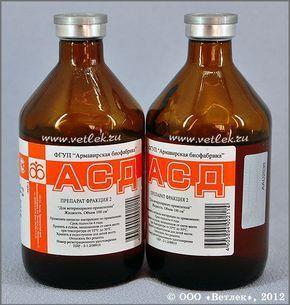 Оказывается, уже более 60 лет существует и свободно продается лекарство, которое лечит от большинства болезней,...