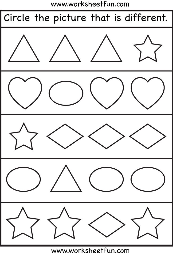 worksheet that helps kids differentiate shapes and patterns the shapes make
