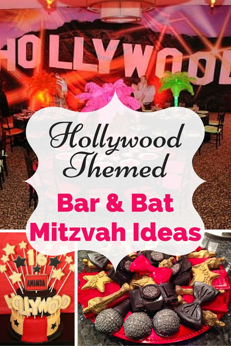 Bar mitzvah decor south florida mitzvah production by 84 west events - Hollywood Themed Bar Bat Mitzvah Ideas