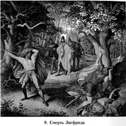 Дэвис, Н. История Европы=Янко Слава (Библиотека Fort/Da)    http://yanko.lib.ru