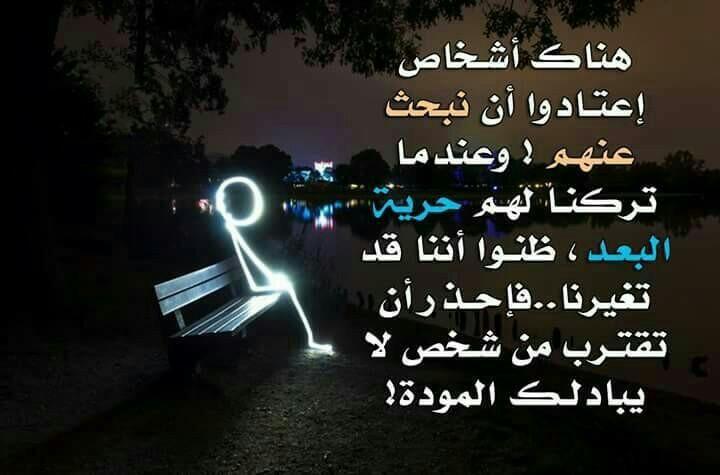 Pin By خليفه On كلمات Neon Signs Arabic Calligraphy Inspiration