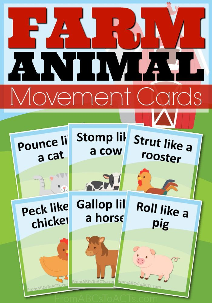 Get the kids up and moving while learning about farm animals with these printable farm animal movement cards!