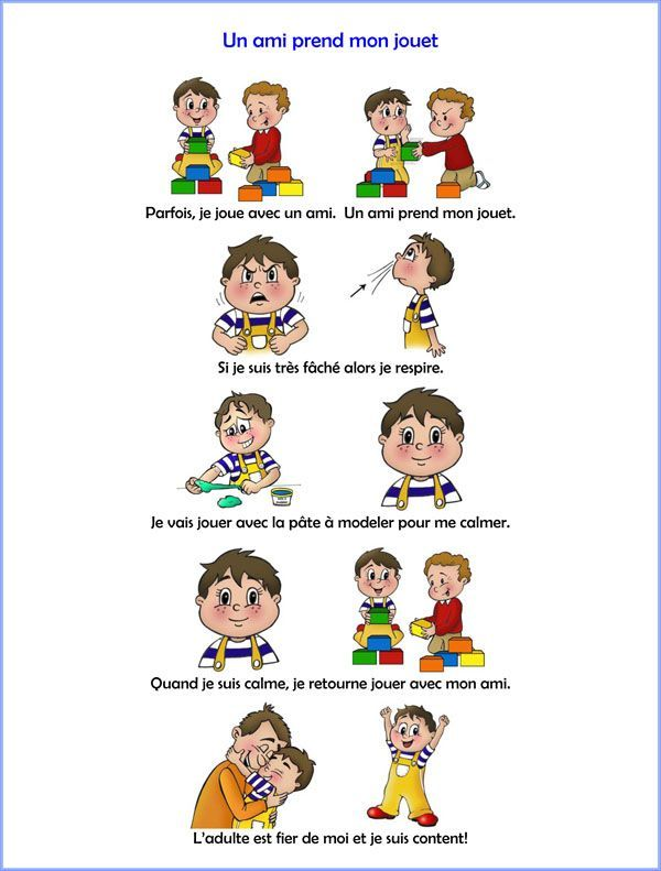 pictogramme enfant