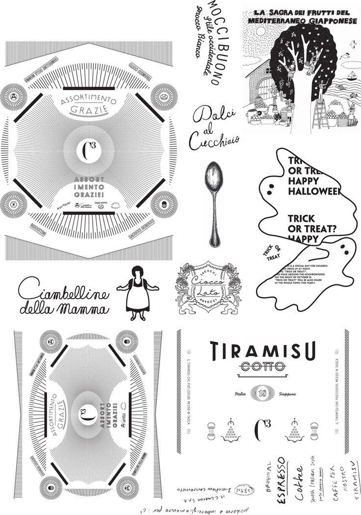 最近の仕事のロゴマークを集めました | DESIGN EXPORT「日本のデザインを世界へ」