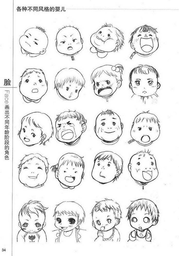 ❀丶漫画表...来自李柯霏的的图片分享-堆糖
