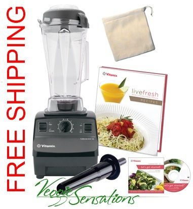 """Put the word """"VitamixVS1732"""" in the Coupon Code box when purchasing a Vitamix 1732 #Blender from VeggieSensations. This #VitamixPromotion Code will save you money.  http://www.veggiesensations.com/collections/blenders/products/vitamix-blender-vs-variable-speed"""