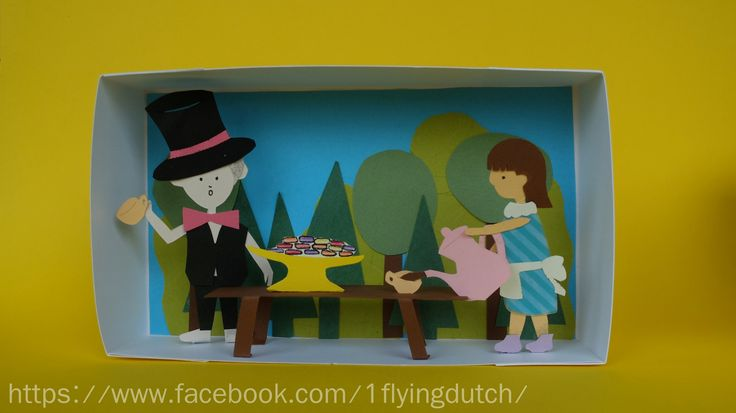 illusion in a box: the teaparty