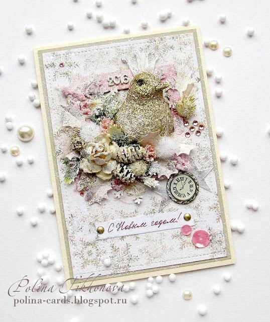 polina-cards