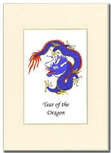 """5x7 Year of the Dragon Print in an Antique White Mat (Blue) by Oriental Design Gallery Prints. $13.95. Antique White Mat. Made in USA. Ready for framing.. Beveled Mat size is 5"""" x 7"""". Mat Opening is 3"""" x 4 1/2"""". Each print is hand mounted on acid-free mat board by using an acid free adhesive.. High resolution prints on high quality glossy paper. This is a traditional Chinese Dragon Print. These prints are created by using the finest digital printer using photo ink t..."""