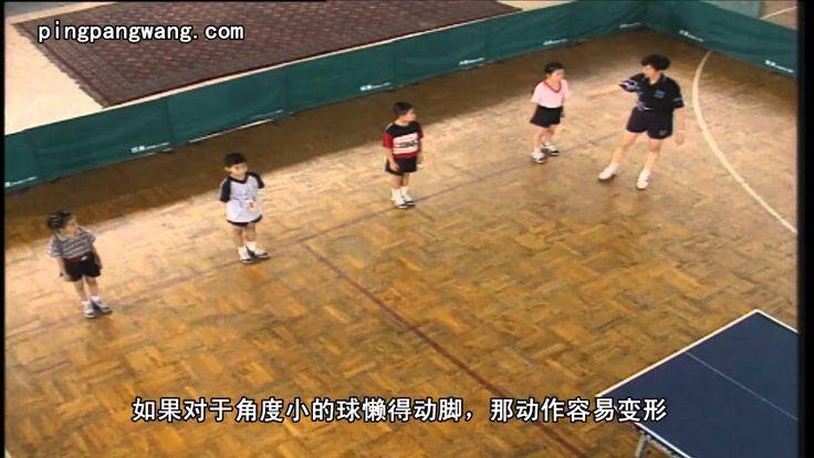 【打好乒乓球新编】第02集