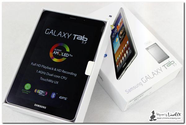 갤럭시탭 7.7 3G+WiFi 개봉기