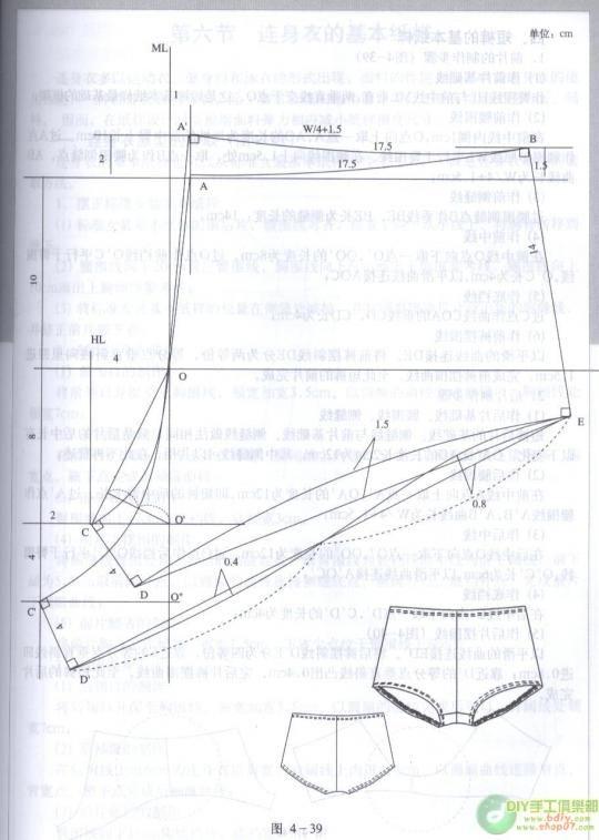Женское нижнее белье резки схему - нижнее белье 8.jpg