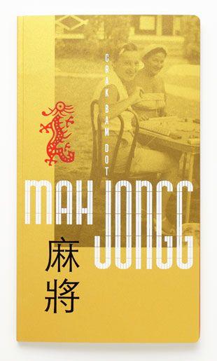 Mah Jongg: Crak Bam Dot, published by 2wice to accompany the 'Project Mah Jongg' exhibition.