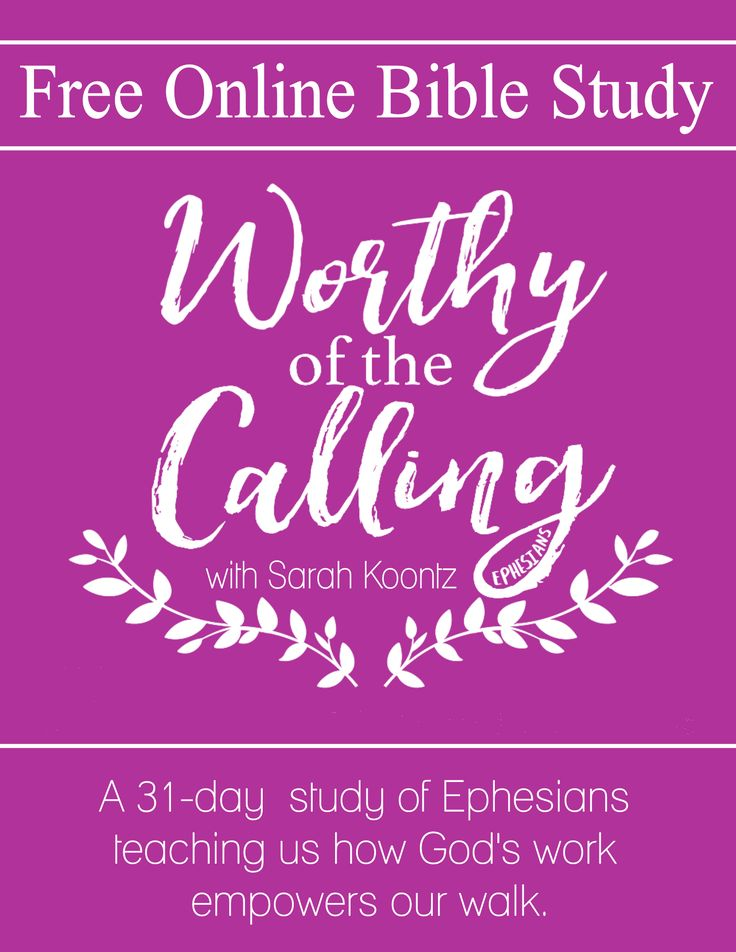 Do you sometimes feel you are too busy for Bible study? Do you long to grow in your Christian faith, yet struggle to find the right place to start? I've got great news for you!  This FREE 31-day online study on the book of Ephesians was created for busy women just like you. All you need to complete the study is 15-minutes per day and your iPhone. | Free Online Bible Study for Women | Christian Inspiration | Tips and Ideas for Studying Gods Word | Free Printables