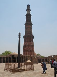 Iron pillar of Delhi - The Iron Pillar located in Delhi, India, is a 7 m (23 ft) column in the Qutb complex, notable for the rust-resistant composition of the metals used in its construction.