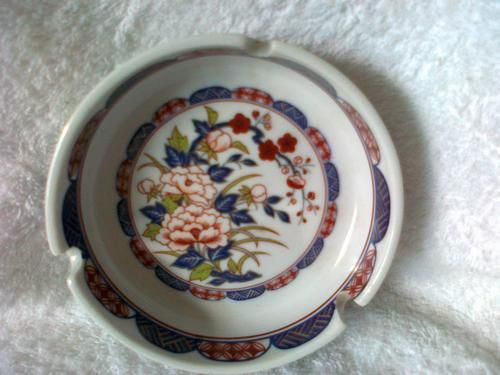 Buy IMARI DYNASTY HAND DECORATED ASHTRAY for R1.00