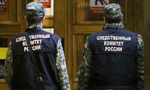 ГУ МВД по Петербургу -  раскрыто резонансное убийство работницы одного из театров http://www.spbcash.ru/news1822.html  #убийство #питер