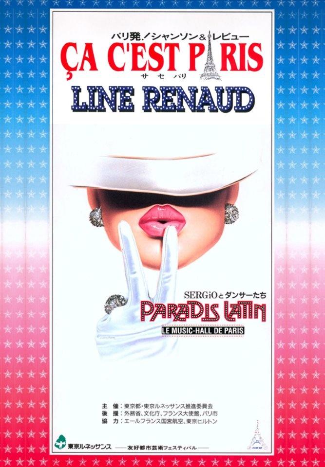 Paradis Latin en tornée au Japon avec line Renaud