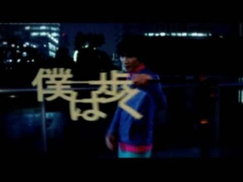 Aruku Aroundo by Sakanaction.  One of my favorite songs with a great music video.