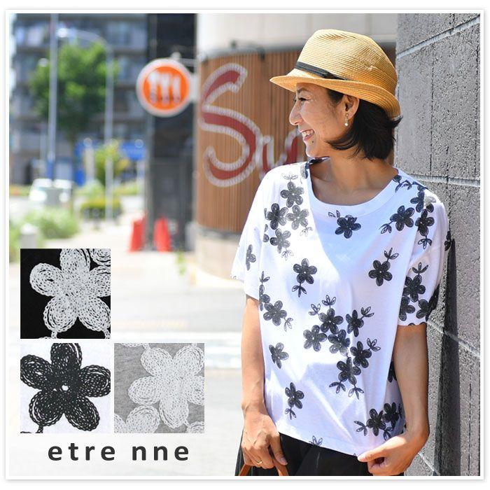 【etre nne エトレンヌ】発泡 フラワー プリント Tシャツ(1013192)