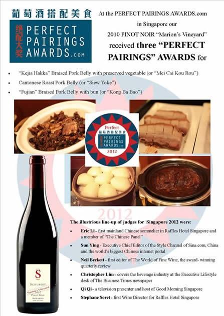Perfect Pairing Awards