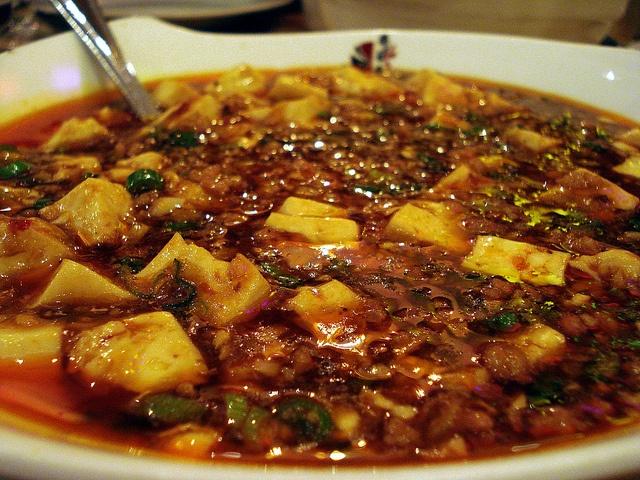 Mapo Tofu - 麻婆豆腐
