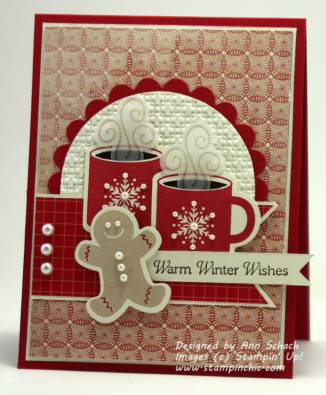 Cups of Christmas Cheer Holiday Card - Stampin' Up!  Love the pearl detail at the ends of the snowflakes.