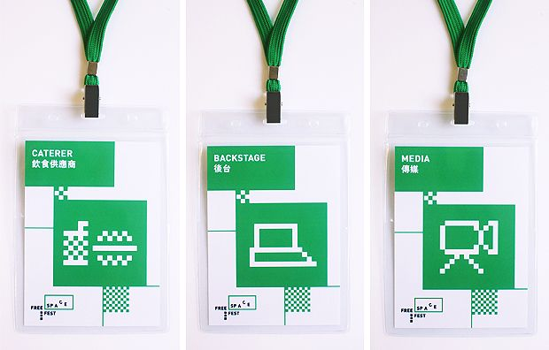 BLOW | Freespace Fest  Using the effective brand aesthetic this translate well across to lanyards which is another strong promotional item.