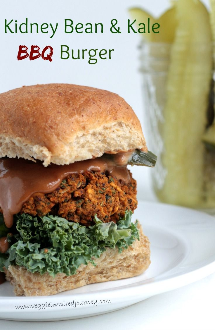 "Kidney Bean & Kale BBQ Burger - a vegan burger full of flavor that doesn't fall apart when you eat it!! Crispy on the outside, moist and ""meaty"" on the inside. Go ahead - take a big bite! #veggieburger  #oilfree #vegan"